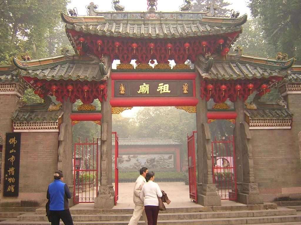 Gate to Ancestral Temple of Foshan The Ancestral Temple of Foshan contains shrines of Chinese gods, a Chinese Opera stage, food and souvenir shops, as well