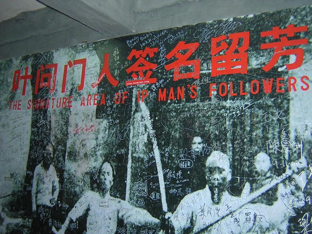 Wall of Signatures of Grandmaster Yip Man s followers who attended the Opening Ceremony This concludes the visit to Yip Man Tong, the memorial hall of grandmaster Yip Man located in the Ancestral