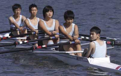 First Year Eight Quad Scull Bow: B.Guan, 2: R.