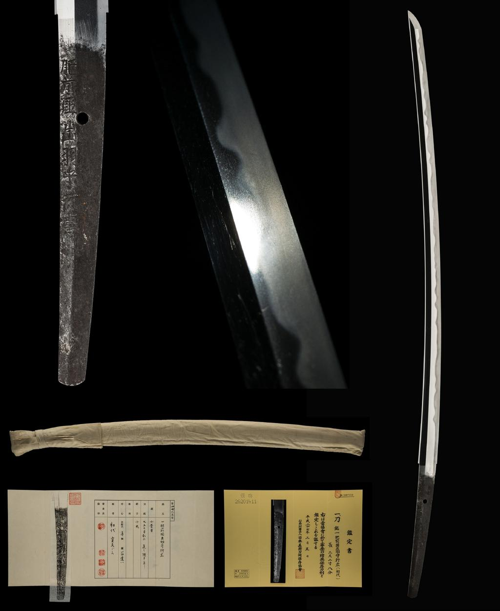 A few very minor flaws to the body allow it to be offered at a very reasonable price for a genuine original length Shodai Yukihiro katana.