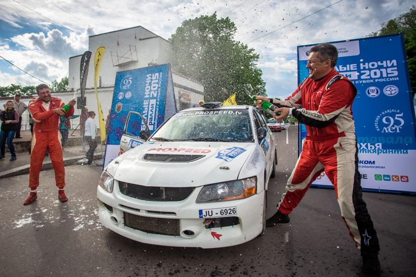 Rally National Championship and Cup of Russia We invite Partners and Sponsors to participate