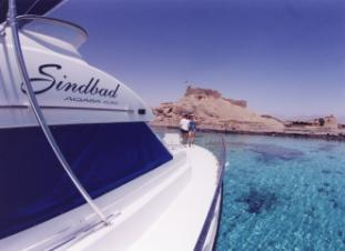 Pharaoh s Island Cruise Visit 2 countries while seeing 4, the best views are enjoyed while cruising to Pharaoh s Island in Egypt.