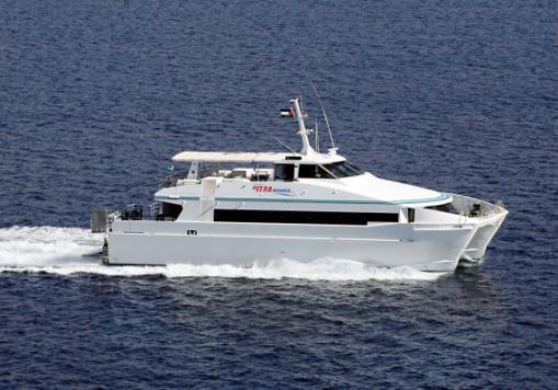 Xpress 9 A 22.5 meter single deck catamaran, the first acquired by Sindbad to provide an efficient charter transfer.