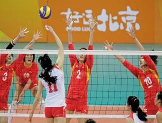 Wei was part of an FIVB delegation that attended the April 16-20 test event in Beijing to check preparations for the Men s and Women s Olympic Volleyball Tournaments through August 9-24 and suggest