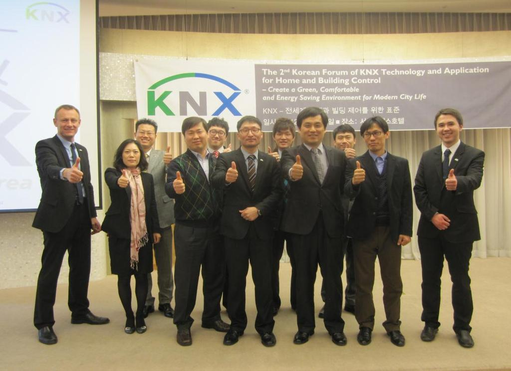 KNX Association International Page