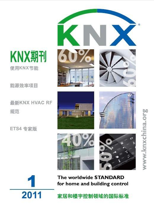 KNX Journal KNX Association
