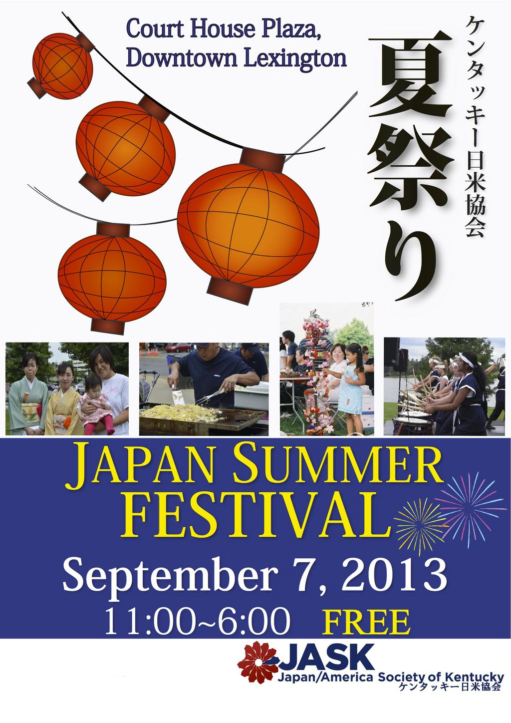 As a Japan Summer Festival Sponsor, allow your