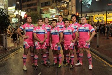 "Zen Case Study: SCAA Causeway Bay R.F.C. Zen was appointed as the official kit suppliers to the SCAA Causeway Bay Rugby Football Club (the ""Club"") for the 2012 to 2014 playing seasons."