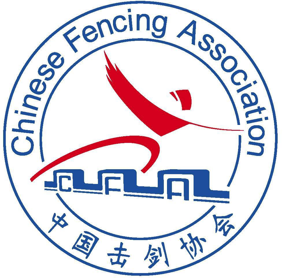 2017 FIE Women s Sabre World Cup (Yangzhou) Dear Friends, 24-26 March, 2017 It is with great pleasure that, on behalf of the Chinese Fencing Association, I invite you to the FIE Women s Sabre World