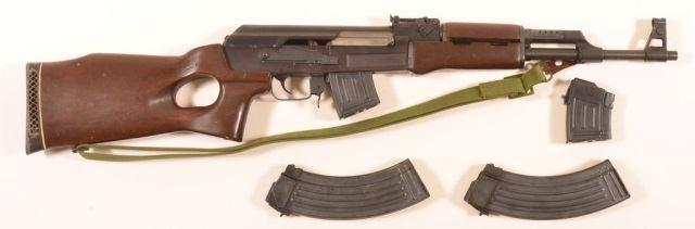"5mm with full mum and cleaning rod, bayonet with scabbard and leather shoulder strap, 31"""" barrel, wood stock. SN-911355. Condition: Fair. 208 CR - Russian Mosin-Nagant 7.62 mm Rifle."