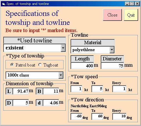 3 Flow of OTSS The main flow of OTSS is elaborated using the computer display. The flow chart of OTSS is shown in Fig. 4 Input menu for tow ship and towline. Fig.1.