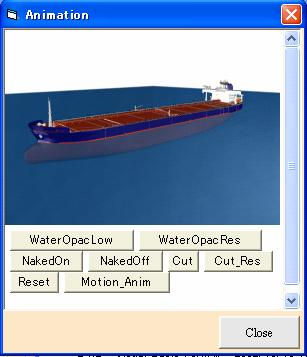 The list of past results is used for the reference of the already stored data of towing operation.