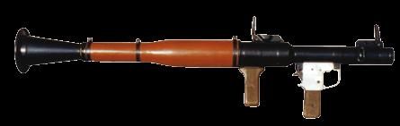 RPG-7V BAZOOKA RPG-7V This is dynamic-reactive weapon with plain bore of barrel determinated to destroy