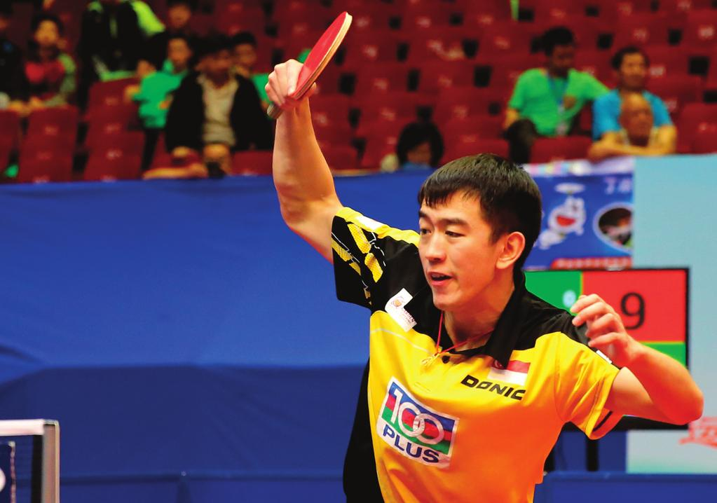 Chen Feng DOB: 24 Mar 1994 HEIGHT: 175cm WEIGHT: 68kg I love this sport because it is very interesting and challenging, and that I can learn something new from every match.
