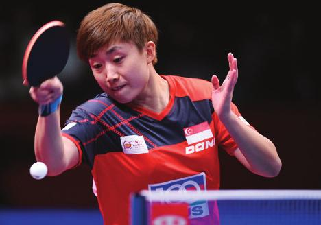 Feng Tian Wei DOB: 31 Aug 1986 HEIGHT: 163cm WEIGHT: 60kg Support from gives me the power and strength to overcome my obstacles and focus on giving my best!