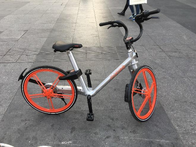 Mobike ofo Coolqi and Quickto Youon According