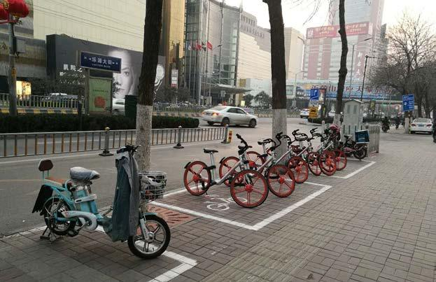 Bike Parking Place in Jinan Type 2: Integration of the bike parking with motorized cars parking