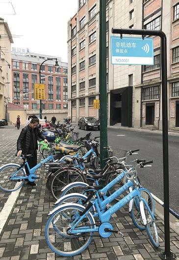 This new technology can to some extent regulate the bike parking and reduce the operation cost.