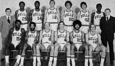 1973-1974 CHICAGO BULLS Left to right: (front row): Howard Porter, Norm Van Lier, Bob Weiss, Jerry Sloan, Rowland Garrett, Rick Adelman.