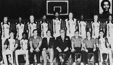 1976-1977 CHICAGO BULLS Left to right: (front row): John Mengelt, Wilbur Holland, Assistant Coach Gene Tormohlen, Managing Partner Jonathan Kovler, Chairman of Executive Committee Arthur M.