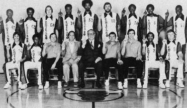 1977-1978 CHICAGO BULLS Left to right: (front row): Tate Armstrong, Wilbur Holland, Trainer Doug Atkinson, Managing Partner Jonathan Kovler, Chairman of Executive Committee Arthur M.