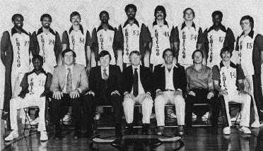 1978-1979 CHICAGO BULLS Left to right: (front row): Wilbur Holland, Assistant Coach Gene Tormohlen, General Manager Rod Thorn, Head Coach Scotty Robertson, Managing Partner Jonathan Kovler, Trainer