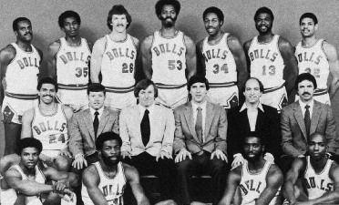1980-1981 CHICAGO BULLS Left to right: (front row): Ronnie Lester, Bobby Wilkerson, Ricky Sobers, Sam Worthen.