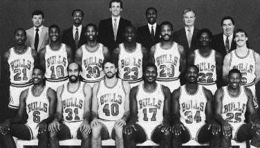 1986-1987 CHICAGO BULLS Left to right: (front row): Brad Sellers, Granville Waiters, Dave Corzine, Mike Brown, Charles Oakley, Earl Cureton.