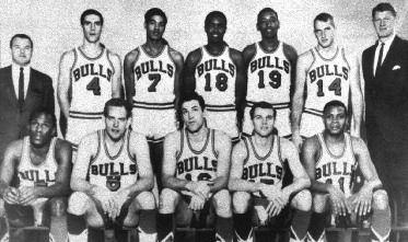 1967-1968 CHICAGO BULLS Left to right: (front row): Flynn Robinson, Dave Schellhase, Barry Clemens, Keith Erickson, Clem Haskins.