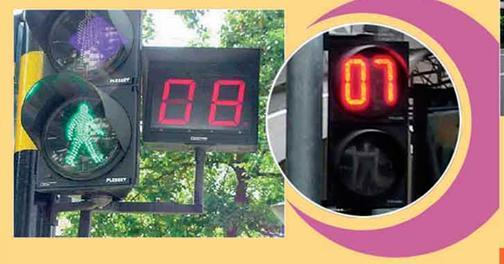 TRAFFIC LIGHTS Countdown timers show the amount of time left for you