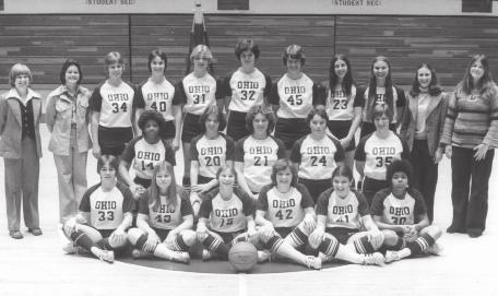 For the first time, athletic scholarships were granted to the 97-76 team.