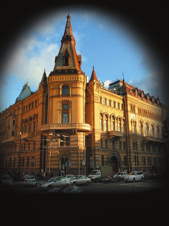 THE HISTORY OF THE ST PETERSBURG BALLET THEATRE The Saint Petersburg Ballet Theatre (SPBT) has quickly established itself as one of Russia s leading classical ballet companies.
