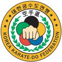 The Korea Karatedo Federation(KKF) would like to invite you courteously to attend the International Junior, Cadet and Children Game, which is going to be held on 20 th August ~ 21 st August, 2012 in