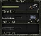 In the shown list of T-34 weapons there is a 76mm turret gun, which has 9 AP shells (amount of projectiles of other types are not shown here), a coaxial gun and a damaged bow MG.
