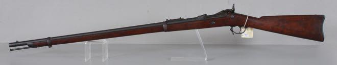 US SPRINGFIELD MODEL 1878 TRAP DOOR