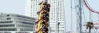 The US Economic Roller Coaster Where have we been?