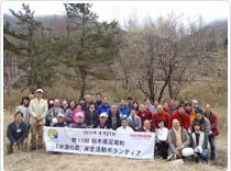 A quarter-century has passed since Honda launched the Community Forest initiatives, which strive to cultivate true forests in the vicinity of worksites throughout Japan.
