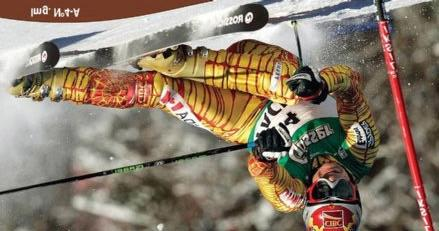 Image 4-A; photo of Canadian racer Thomas Grandi from publicity add for the Rossignol brand published on the Spring 2005 Canadian issue of
