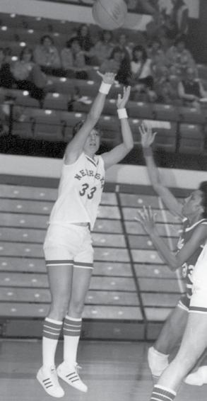 A graduate of Lincoln East High School, the 5-11 forward was the second player in Husker history to earn a spot on the Big Eight All-Tournament team during the 1976-77 season, when she helped the
