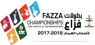 9th Fazza World Para Powerlifting World